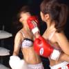 早見るりVS若菜あゆみ 4人美女が一夜の女子ボクシングトーナメント2