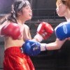 倉野遥vs川崎亜里沙 美少女ボクサーがトップレスで女子ボクシング