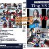The Legendary Boxing Clubの激しいガチ女子ボクシング Xin VS Coco