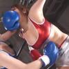 新村あかりvs永野つかさ ボディ中心の女子ボクシングで涎が垂れまくり!